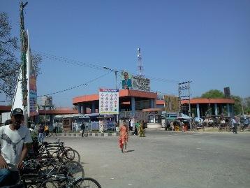 Phagwara Bus Stand