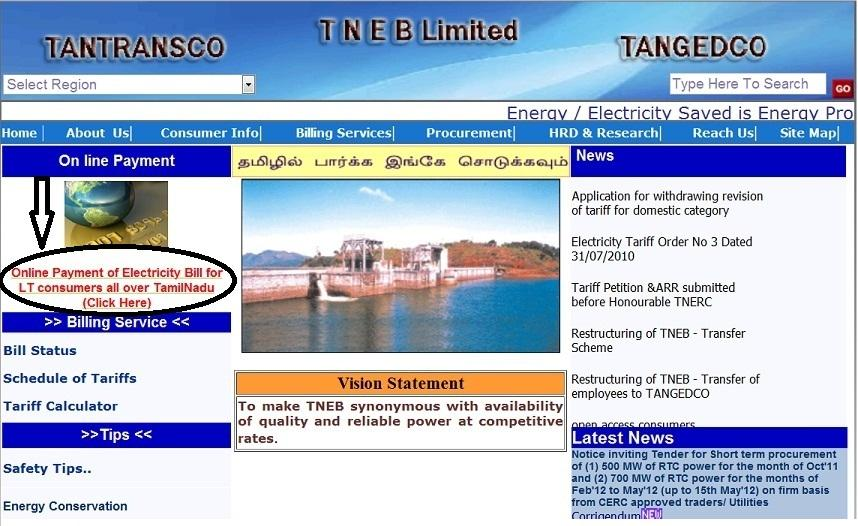 TNEB Online Payment Welcome Page