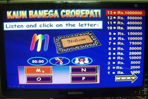KBC game in PowerPoint for young learners