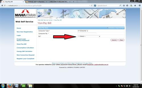 How to pay MSEB or MSEDCL bill online_3