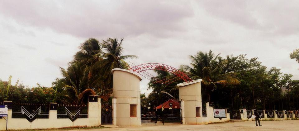 Entrance of Sree Vidyanikethan Engineering College
