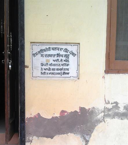 Foundation Stone of library building