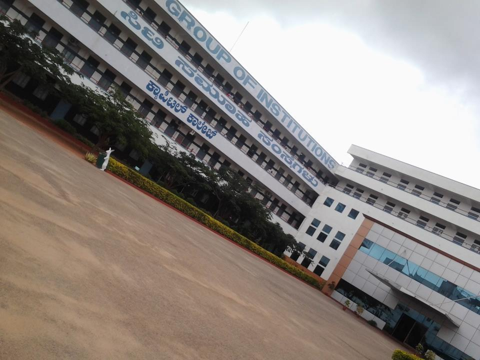 Main building of Garden City College of Physiotherapy