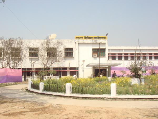 Administrative building, dmch