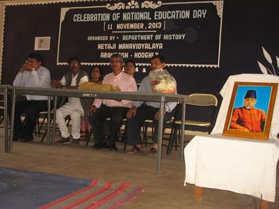 National Education Day Celebration