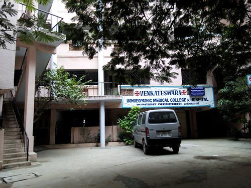 Image of Venkateswara Homeopathic Medical College Chennai