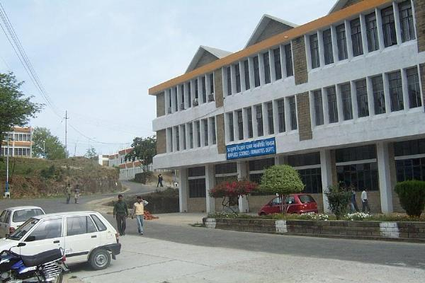 Administrative Block at National Institute of Technology