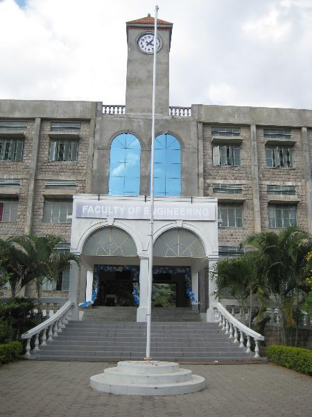 Front view of Avinashilingam Institute for Home Science and Higher Education for Women University