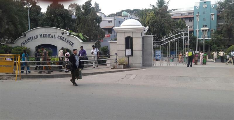 Entrance of CMC