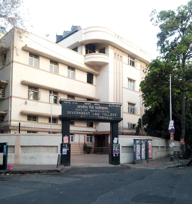 Entrance at Government Law College