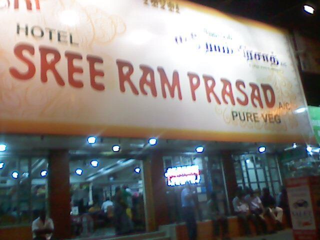 Ramprasad