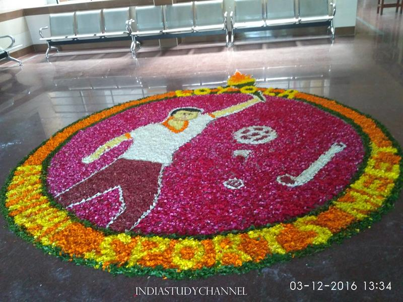 Annual Sports Meet logo of Loyola Public School decorated with petals, Loyolanagar, Guntur
