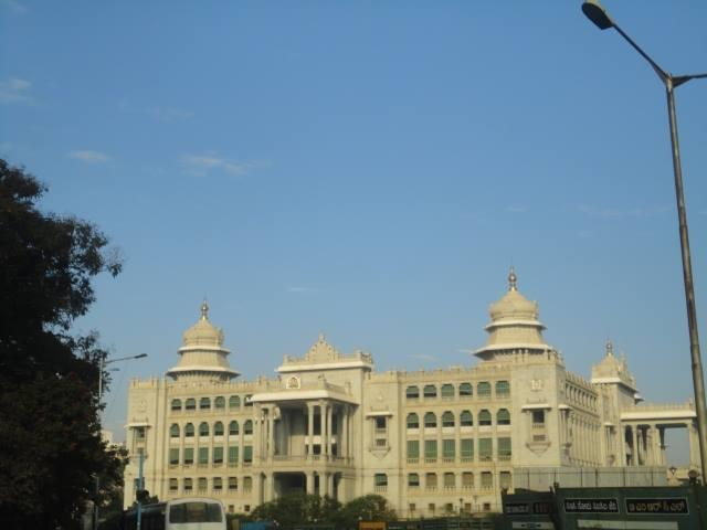 Vikasa Soudha is an annexe of the Vidhana Soudha