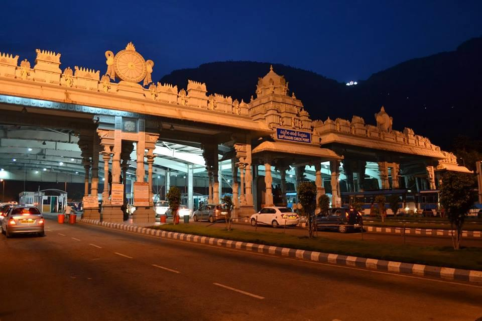 Tirupati-Tirumala check point