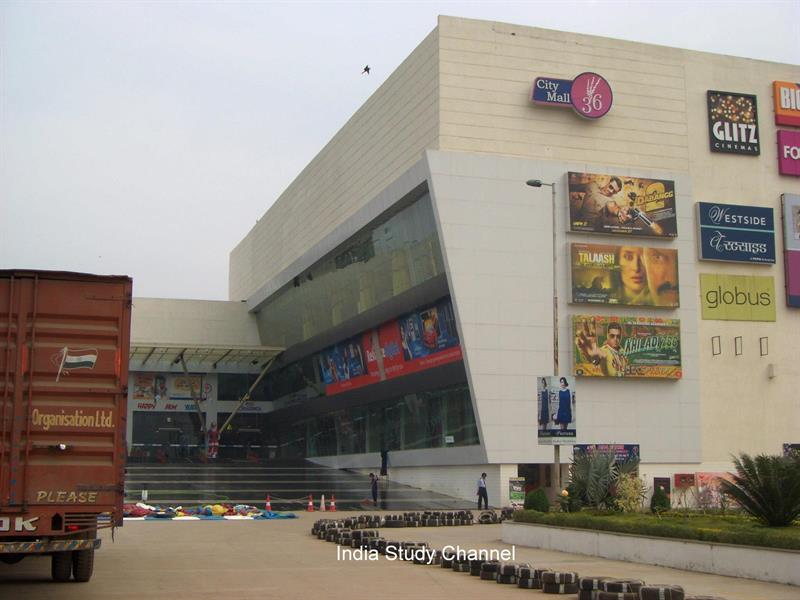 Coupon mall bangalore karnataka : Coupon skin etc