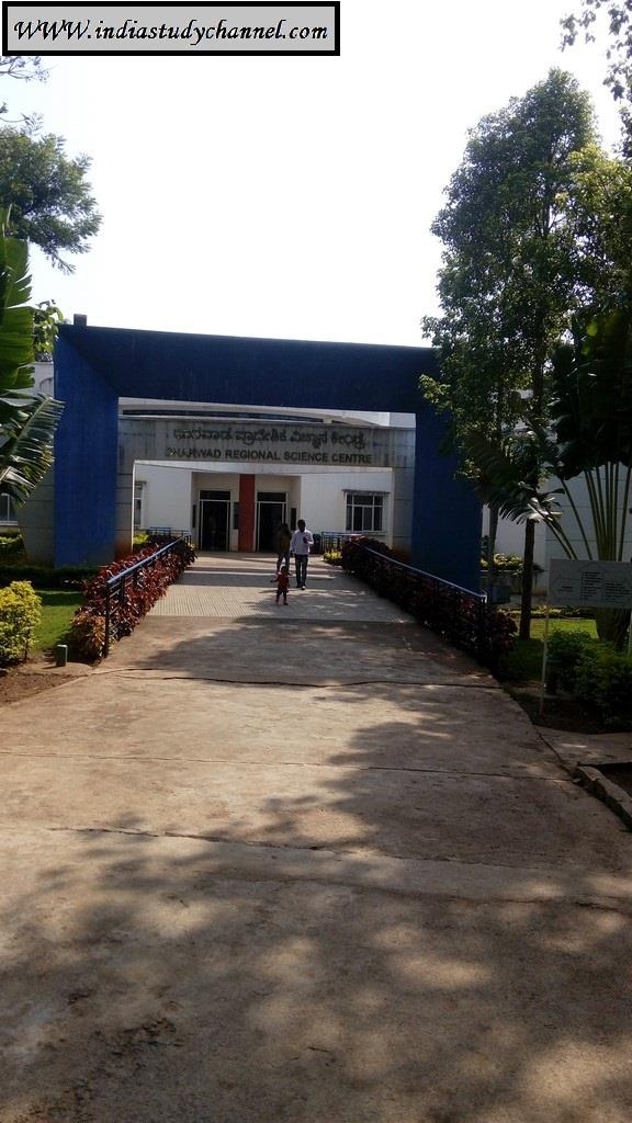 Dharwad Science Centre