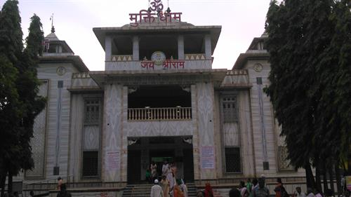 Muktidhaam temple at Nasik Road