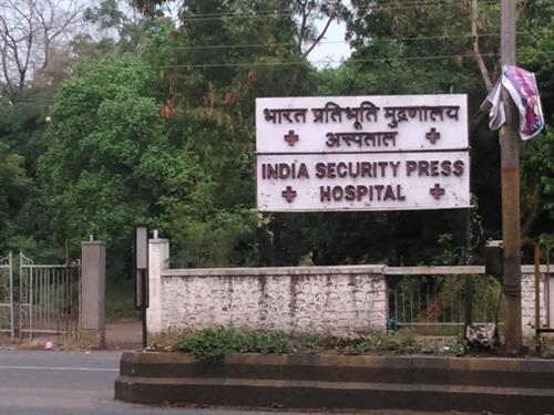 India Security Press Hospital at Nasik Road