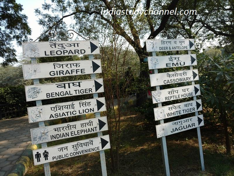 Sign board showing direction to see following animals, National Zoological park, Delhi