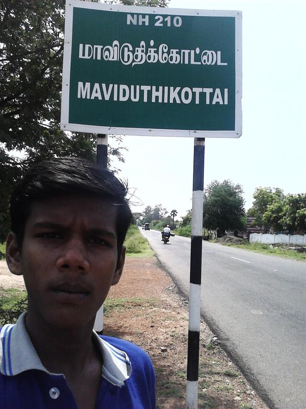 Maviduthikottai entrance