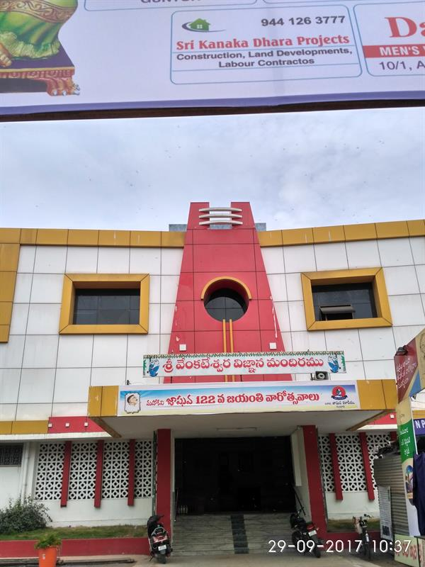 Venkateswara Vignana Mandiram Auditorium of Guntur City
