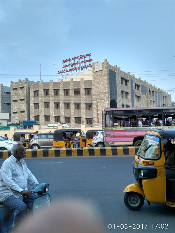 Guntur Government General Hospital, Guntur, A.P.