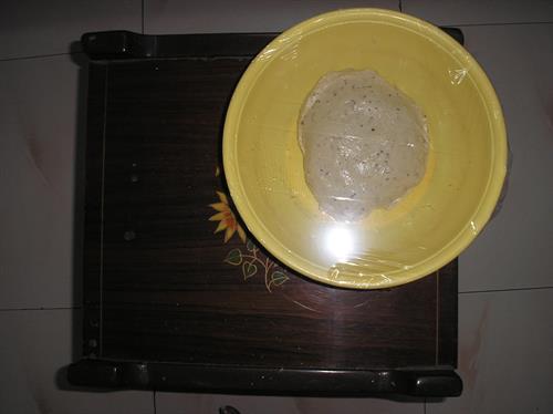 Dough before it rises