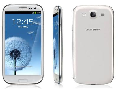 Samsung Galaxy S III price at online stores in India