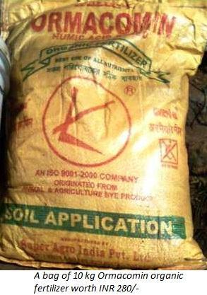 The Ormacomin Organic fertilizerof Super Agro India PVT LTD