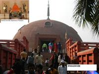 Japanese temple Kushinagar