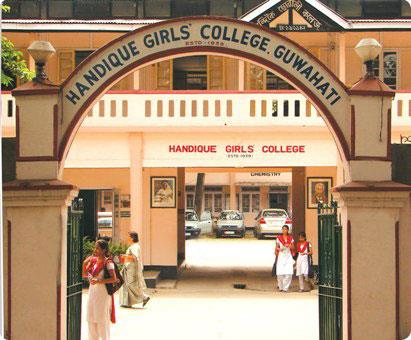 Handique Girls College, Guwahati