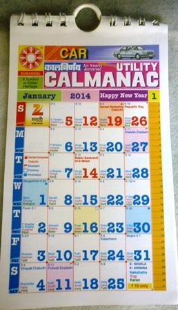 Kalnirnay car calendar