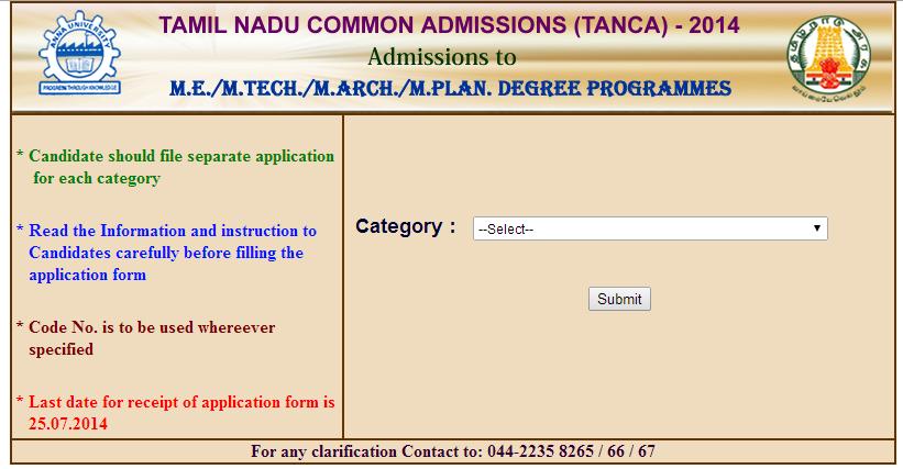Anna university tanca 2014 me mtech mch man admissions anna university tanca 2014 yadclub Choice Image