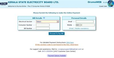 KSEB Quickpay bill payment window