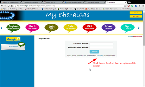 ebharatgas application form 2013