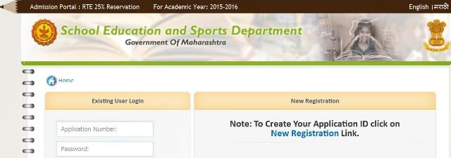 How to submit application for RTE online schools admissions