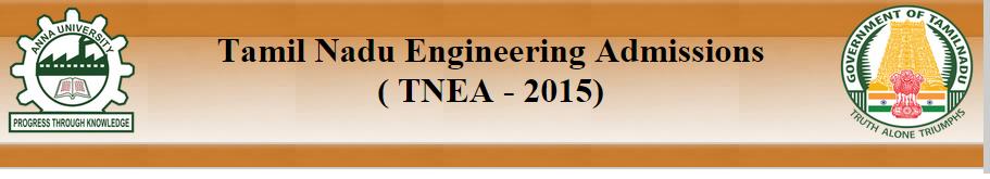 chendu engineering college reviews