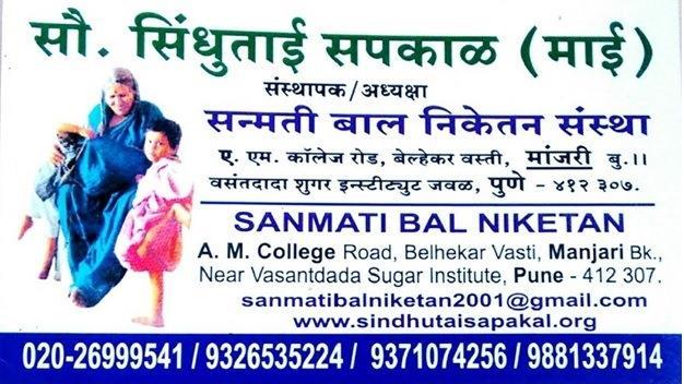 My experience of visiting Sindhutai Sapkal(Mai)