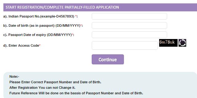 KMY application steps