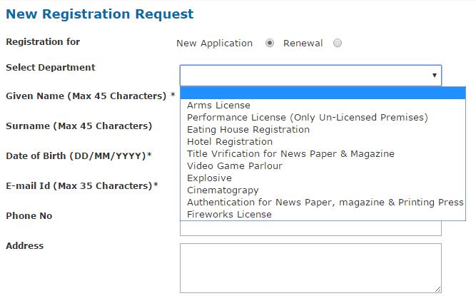 Delhi Police Licensing Unit form