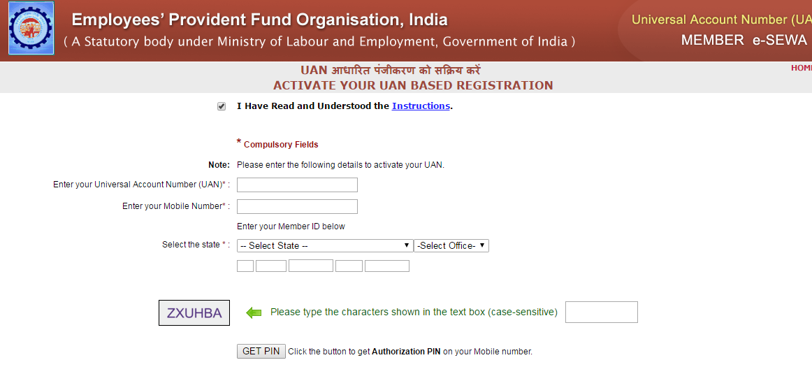 UAN based registration page