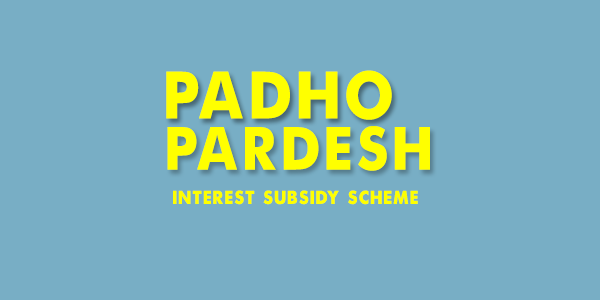 Padho Pardesh interest subsidy scheme