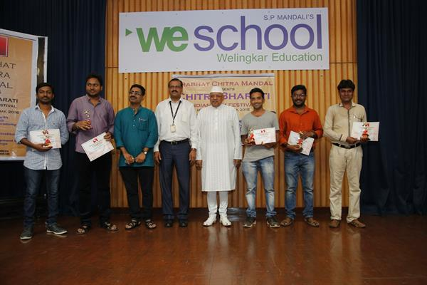 Shri Kiran Shantaram and Prof Dr Uday Salunkhe with the winners of short film