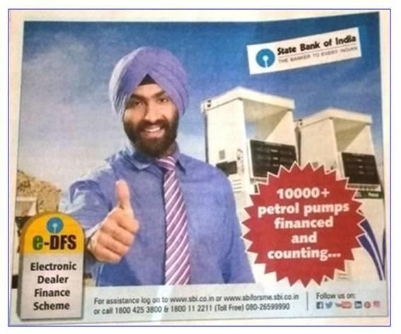SBI finance scheme advertisement for petrol pump dealers