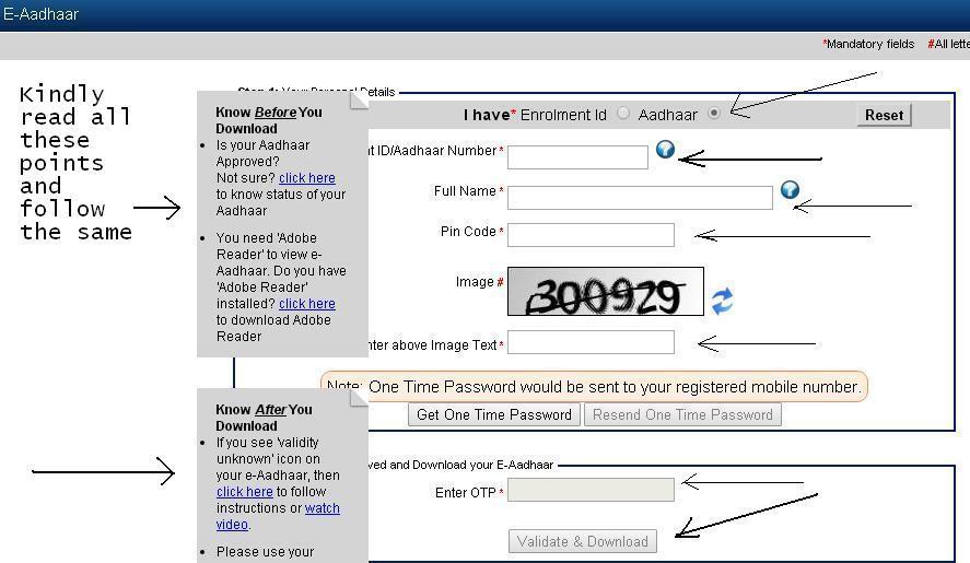 Download Aadhar Card: How to Download Aadhaar Online ...