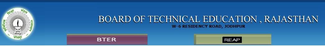 BTE Rajasthan exam result