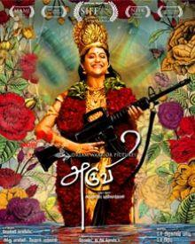 Aruvi Movie Poster