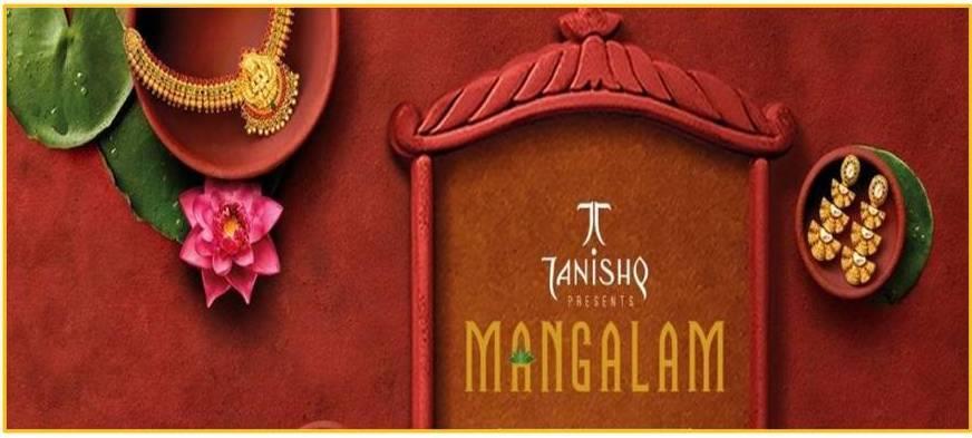 Tanishq Akshaya Tritiya Offers 2018