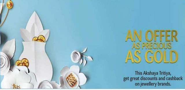SBI Akshaya Tritiya Festive Offers Banner