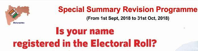 Maharashtra Electoral Roll Summary Revision Program 2018 Banner